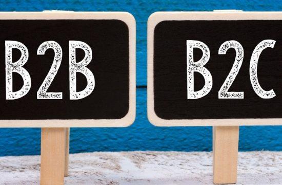 Magento 2 unified B2C and B2B