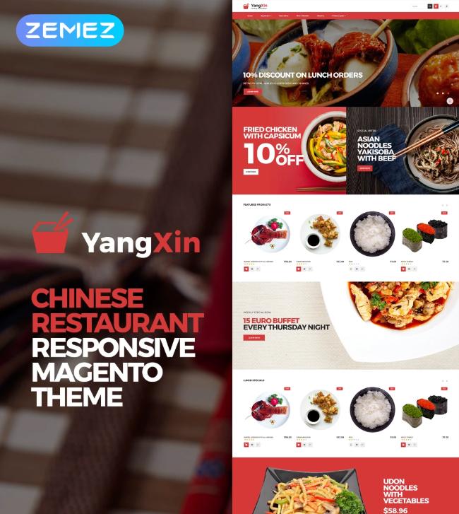premium-magento-2-theme-yangxin