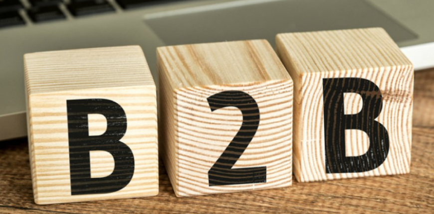 magento 2 b2b features