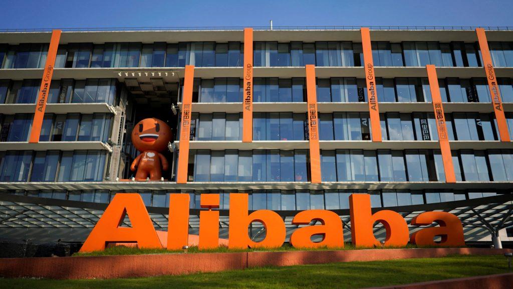 alibaba-marketplace