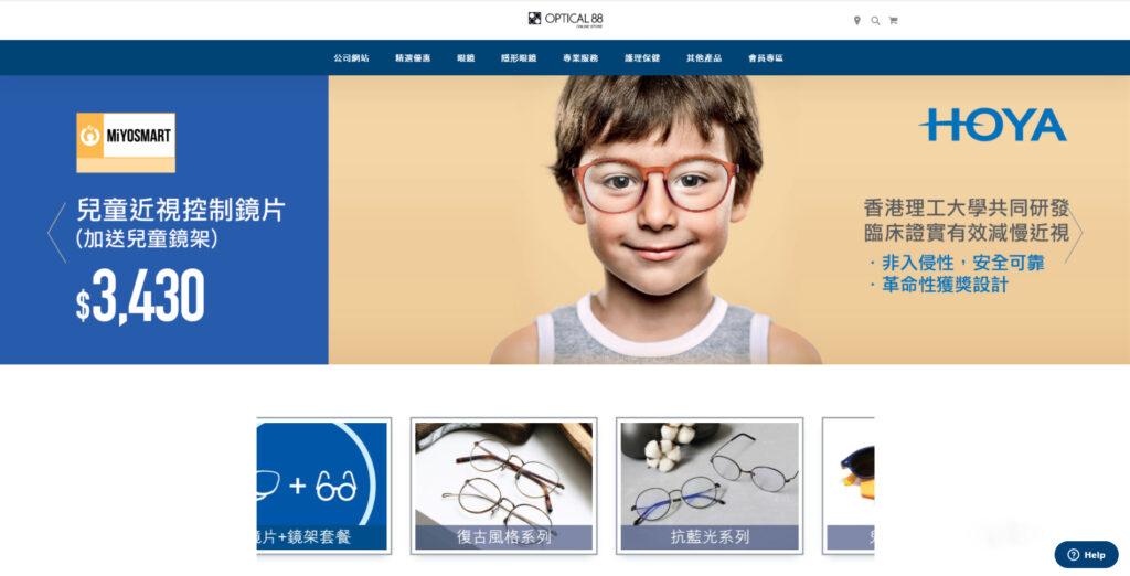 magento-2-website-development-homepage