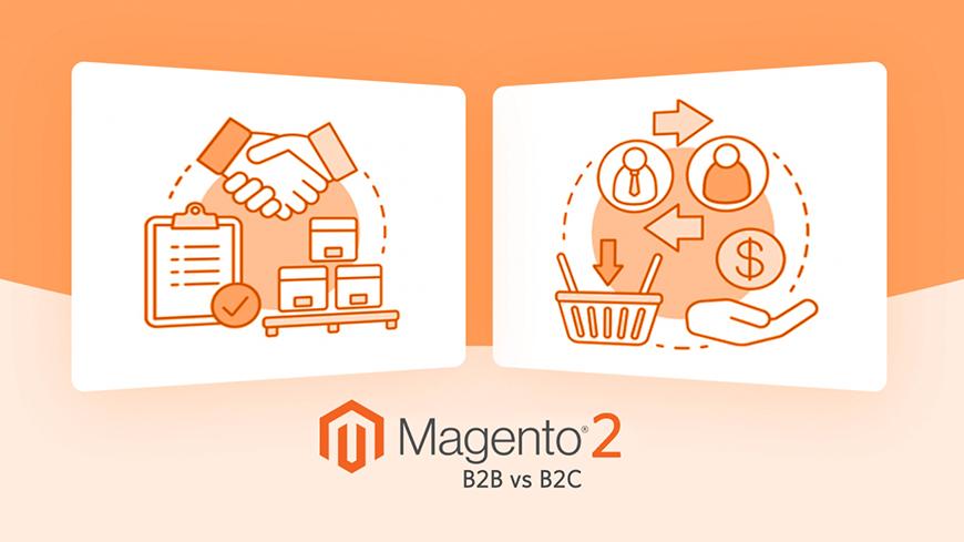 magento-b2b-vs-b2c