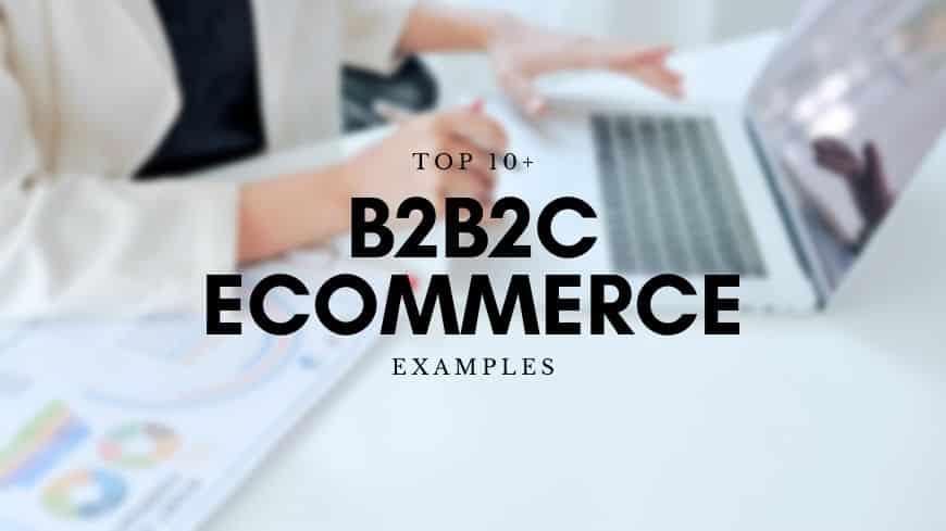 b2b2c-ecommerce-example