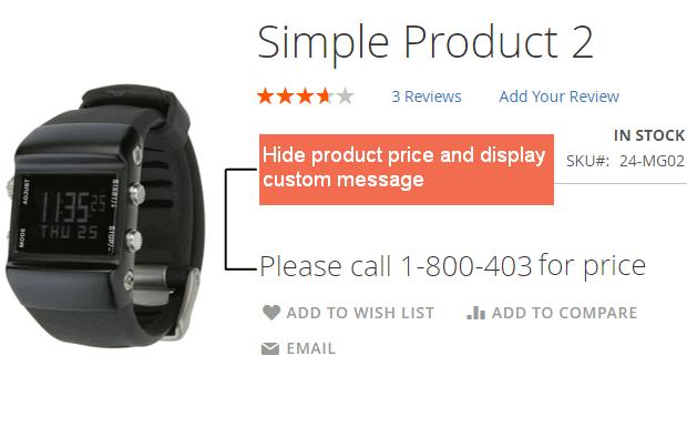 Hide price custom message