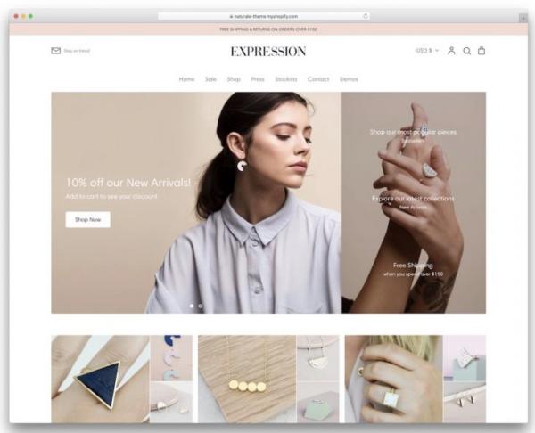 Expression Shopify Theme